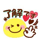【新春】HAPPYスマイル日常も使える年賀状(個別スタンプ:28)