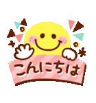 【新春】HAPPYスマイル日常も使える年賀状(個別スタンプ:30)
