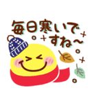 【新春】HAPPYスマイル日常も使える年賀状(個別スタンプ:31)