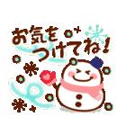 【新春】HAPPYスマイル日常も使える年賀状(個別スタンプ:32)