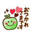 【新春】HAPPYスマイル日常も使える年賀状(個別スタンプ:33)