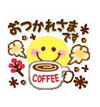 【新春】HAPPYスマイル日常も使える年賀状(個別スタンプ:34)