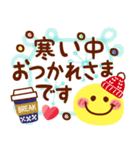 【新春】HAPPYスマイル日常も使える年賀状(個別スタンプ:35)