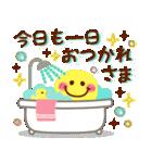 【新春】HAPPYスマイル日常も使える年賀状(個別スタンプ:36)