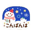 【新春】HAPPYスマイル日常も使える年賀状(個別スタンプ:37)