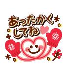 【新春】HAPPYスマイル日常も使える年賀状(個別スタンプ:38)