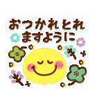 【新春】HAPPYスマイル日常も使える年賀状(個別スタンプ:39)