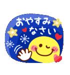 【新春】HAPPYスマイル日常も使える年賀状(個別スタンプ:40)