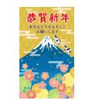 【BIG】開運☆みんなに使える年賀状2021(個別スタンプ:3)
