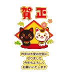【BIG】開運☆みんなに使える年賀状2021(個別スタンプ:4)