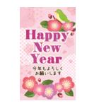 【BIG】開運☆みんなに使える年賀状2021(個別スタンプ:5)
