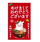【BIG】開運☆みんなに使える年賀状2021(個別スタンプ:6)