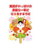 【BIG】開運☆みんなに使える年賀状2021(個別スタンプ:8)