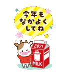 【BIG】開運☆みんなに使える年賀状2021(個別スタンプ:11)
