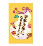 【BIG】開運☆みんなに使える年賀状2021(個別スタンプ:12)