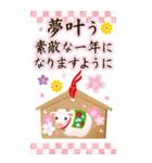 【BIG】開運☆みんなに使える年賀状2021(個別スタンプ:13)