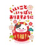 【BIG】開運☆みんなに使える年賀状2021(個別スタンプ:14)
