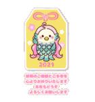 【BIG】開運☆みんなに使える年賀状2021(個別スタンプ:15)
