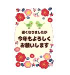 【BIG】開運☆みんなに使える年賀状2021(個別スタンプ:16)