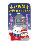 【BIG】開運☆みんなに使える年賀状2021(個別スタンプ:17)