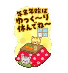 【BIG】開運☆みんなに使える年賀状2021(個別スタンプ:19)