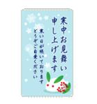 【BIG】開運☆みんなに使える年賀状2021(個別スタンプ:20)
