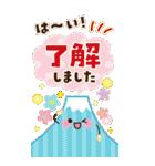 【BIG】開運☆みんなに使える年賀状2021(個別スタンプ:22)
