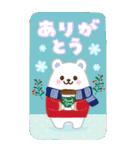 【BIG】開運☆みんなに使える年賀状2021(個別スタンプ:23)