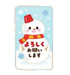 【BIG】開運☆みんなに使える年賀状2021(個別スタンプ:25)