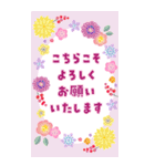 【BIG】開運☆みんなに使える年賀状2021(個別スタンプ:28)
