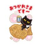 【BIG】開運☆みんなに使える年賀状2021(個別スタンプ:29)