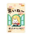 【BIG】開運☆みんなに使える年賀状2021(個別スタンプ:32)