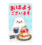 【BIG】開運☆みんなに使える年賀状2021(個別スタンプ:33)