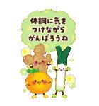 【BIG】開運☆みんなに使える年賀状2021(個別スタンプ:35)