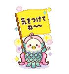 【BIG】開運☆みんなに使える年賀状2021(個別スタンプ:36)