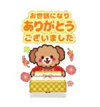 【BIG】開運☆みんなに使える年賀状2021(個別スタンプ:38)