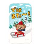 【BIG】開運☆みんなに使える年賀状2021(個別スタンプ:40)