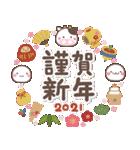 使える♡大人の年賀スタンプ【2021年丑】(個別スタンプ:1)