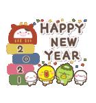 使える♡大人の年賀スタンプ【2021年丑】(個別スタンプ:2)