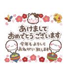 使える♡大人の年賀スタンプ【2021年丑】(個別スタンプ:3)