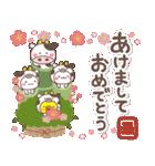 使える♡大人の年賀スタンプ【2021年丑】(個別スタンプ:4)