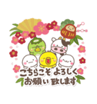 使える♡大人の年賀スタンプ【2021年丑】(個別スタンプ:5)