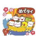 使える♡大人の年賀スタンプ【2021年丑】(個別スタンプ:6)
