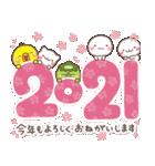 使える♡大人の年賀スタンプ【2021年丑】(個別スタンプ:7)