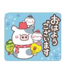使える♡大人の年賀スタンプ【2021年丑】(個別スタンプ:9)
