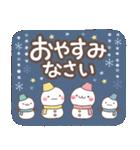 使える♡大人の年賀スタンプ【2021年丑】(個別スタンプ:10)