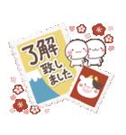 使える♡大人の年賀スタンプ【2021年丑】(個別スタンプ:11)