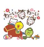 使える♡大人の年賀スタンプ【2021年丑】(個別スタンプ:14)