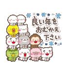使える♡大人の年賀スタンプ【2021年丑】(個別スタンプ:16)