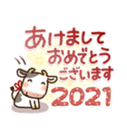 みんなで使える✨【 2021シンプル年賀 】(個別スタンプ:1)